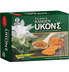 Kangen UKONΣ Turmeric Supplement